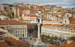Portugal e seus encantos