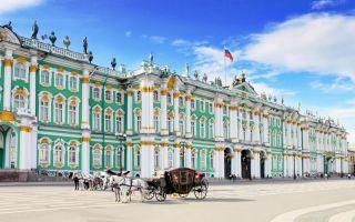 Visite Leste Europeu