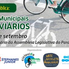 Audiência pública vai debater Planos Cicloviários nesta sexta-feira (27) na Assembleia Legislativa