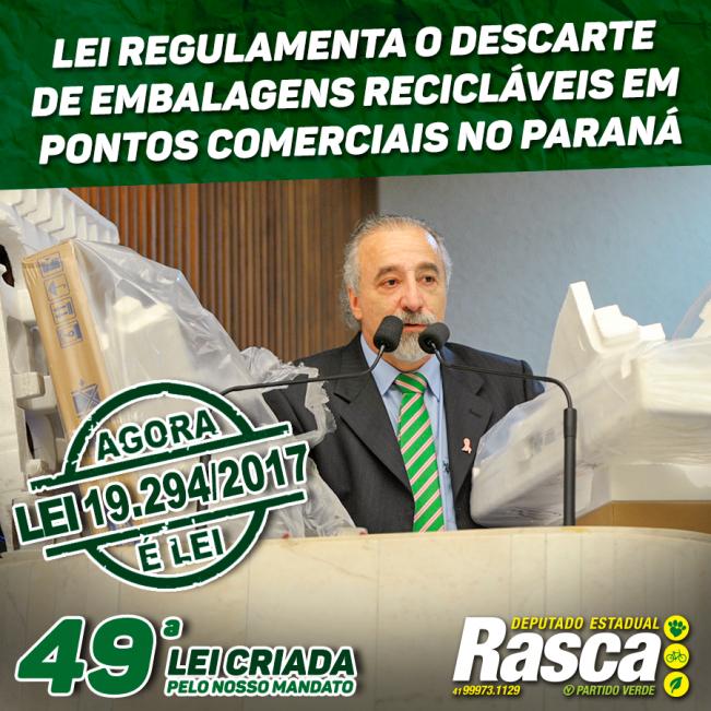 Sancionada lei que regulamenta descarte de recicláveis em comércios varejistas no Paraná